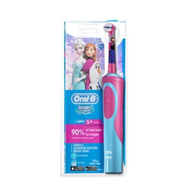 Oral B stages power 5+ Frozen electric toothbrush   sikat gigi elektrik  anak oral b  3ac2509823