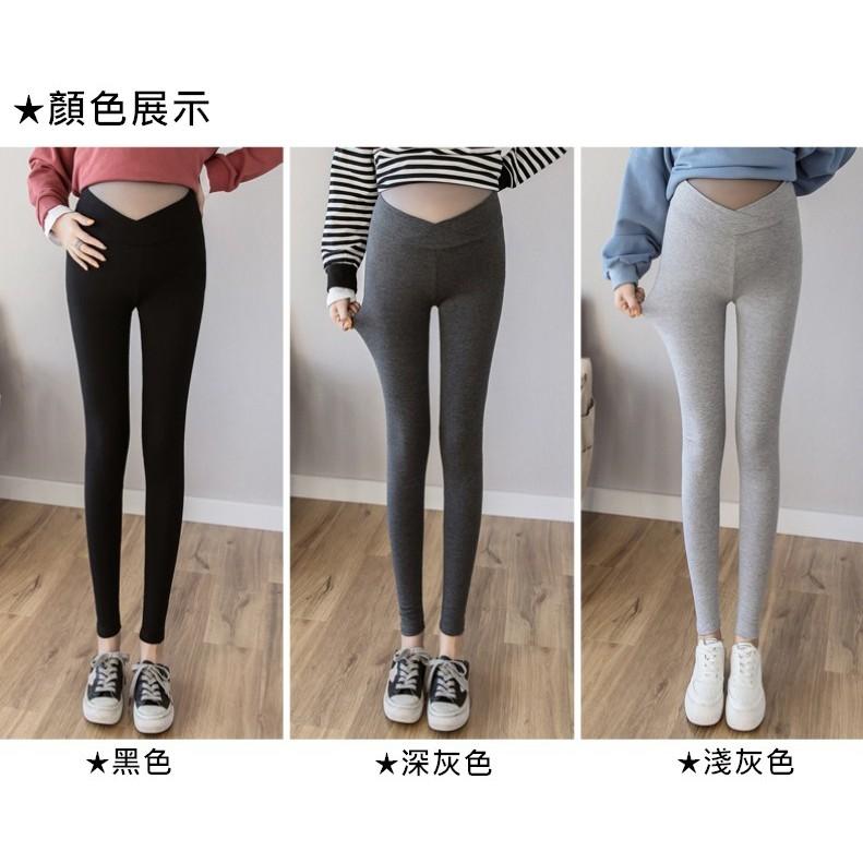 Celana Legging Panjang Model Low Waist Untuk Wanita Hamil J 205 Shopee Indonesia