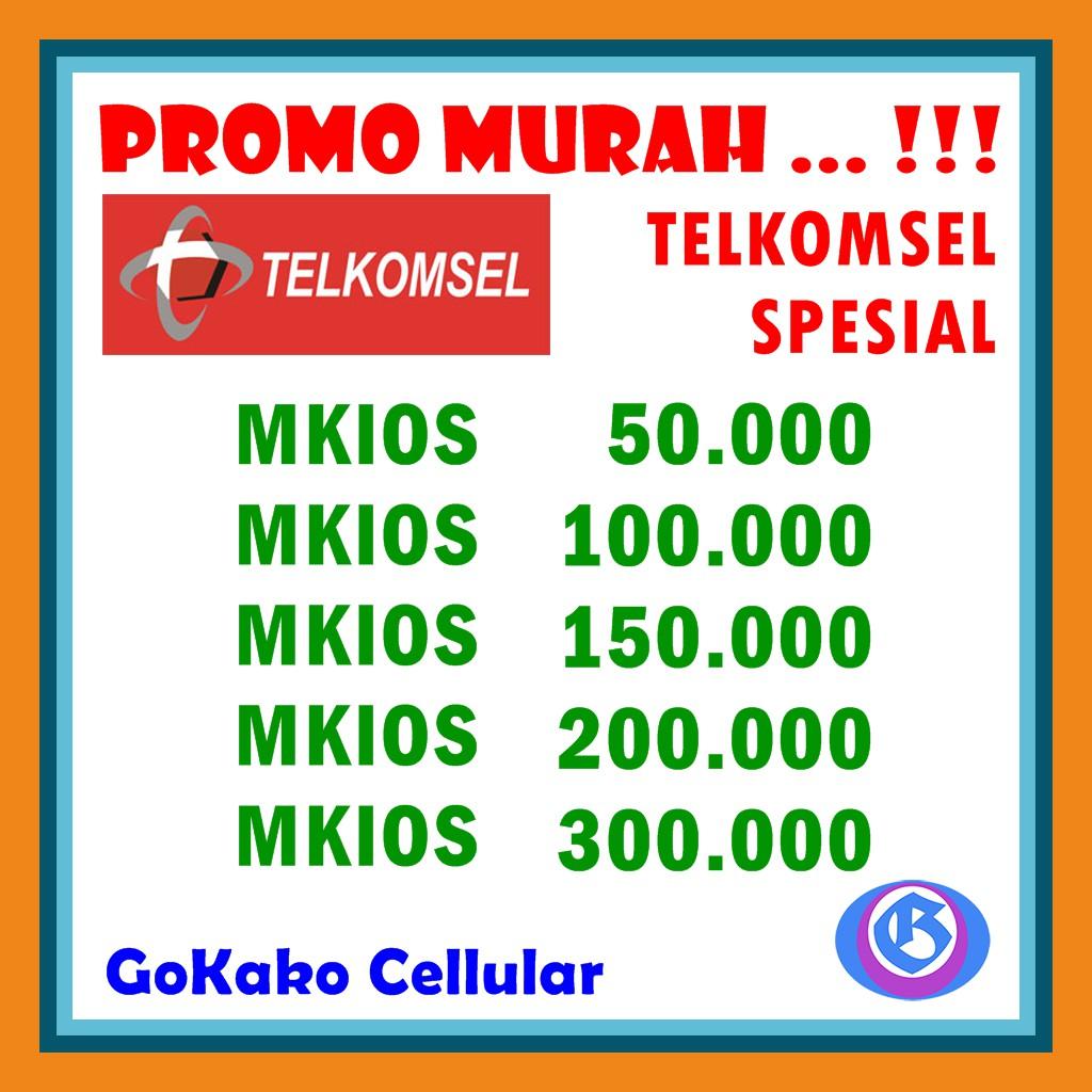 E Voucher Alfamart 50000 200000 Shopee Indonesia Loop Hardiknas Indomaret Rp
