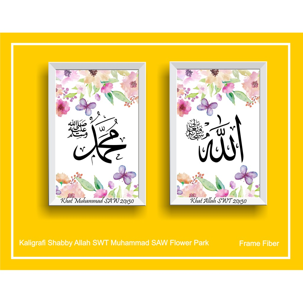 Kaligrafi Allah Muhammad Wallpaper Gambar Islami