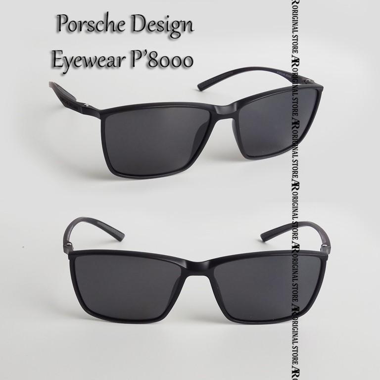 85a94e209e2 Kacamata Porsche Design Eyewear P 8000 Safety eyewear Frame