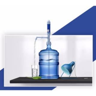 Pompa Otomatis Galon Air Bensin Aquarium Elektrik Baterai Dispenser Water Pump