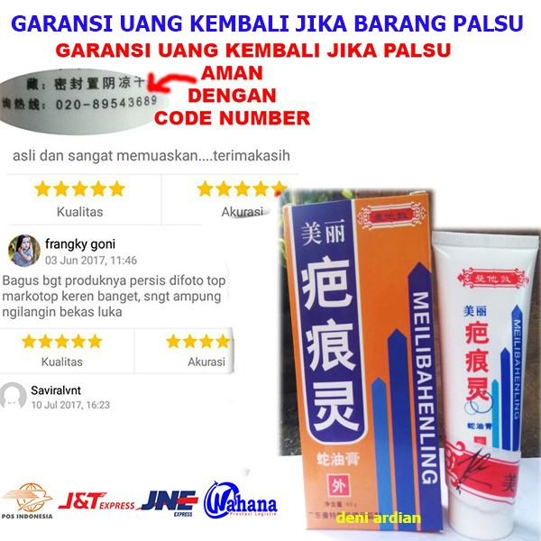Obat Penghilang Bekas Luka AMPUH Krim Penghapus Bekas Cacar Luka Bakar Baru Lama Luka Operasi J | Shopee Indonesia