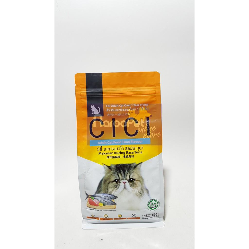 Makanan Kucing Nory Complete Adult Cat Food Egg Yolk Nutrition 500g Pedigree Can 115kg Anjing Basah Rasa Chicken Shopee Indonesia