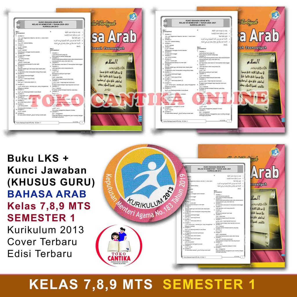 Copy Kunci Jawaban Lks Bahasa Arab Kelas 789 Smp Semester 1 Khusus Pegangan Guru Kurikulum 2013 Shopee Indonesia