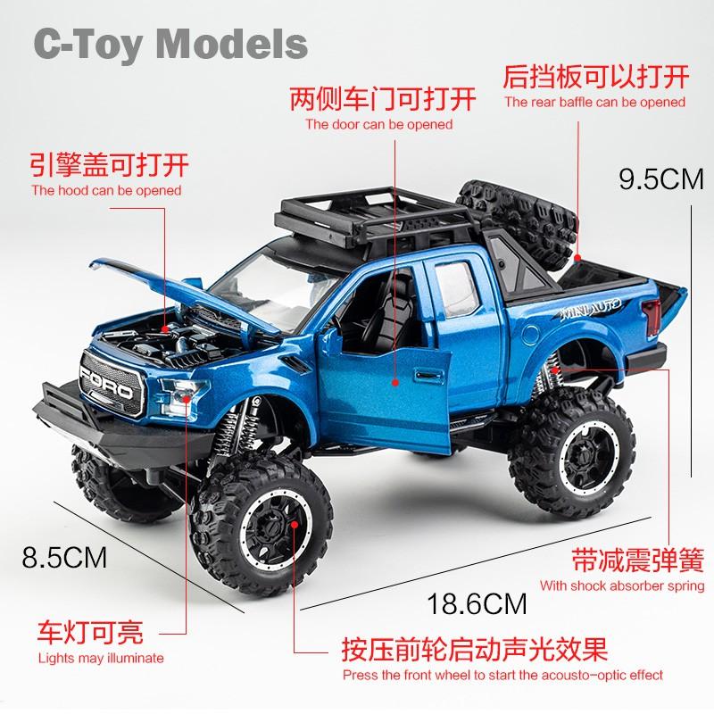 Blue Ford Raptor >> Mainan Mobil Ford Raptor F150 Pickup Truck Untuk Anak