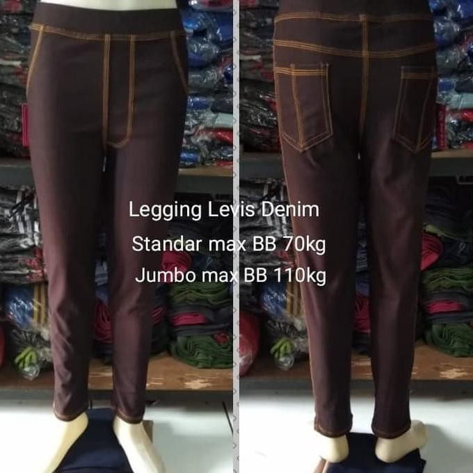 Celana Legging Levis Wanita Bahan Denim Tebal Adem Nyaman Dipakai Krem Tua Standar Shopee Indonesia