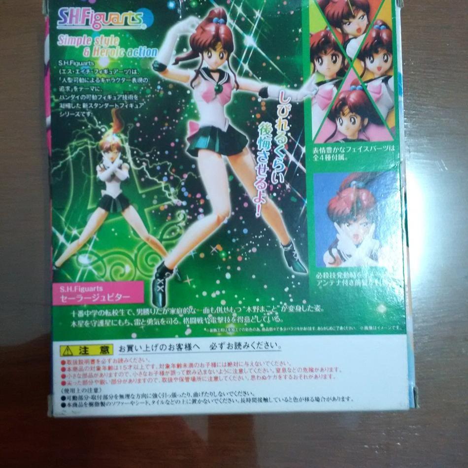 Anime Pretty Guardian Sailor Jupiter Figuart Kino Makoto Action Figure Figma