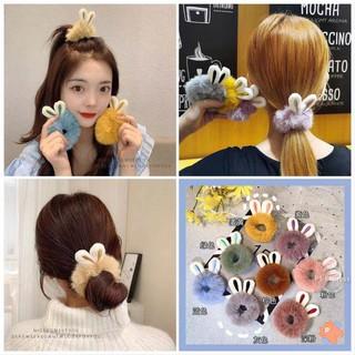 Ikat Rambut Telinga Bahan Karet Gaya Korea Untuk Wanita Fashion Import Murah Aksesoris Rambut thumbnail