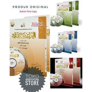 Kitab Baina Yadaik Lil Mu Allim Untuk Guru Buku Lilmuallim Al Arobiyyah Al Arabiyyah Shopee Indonesia