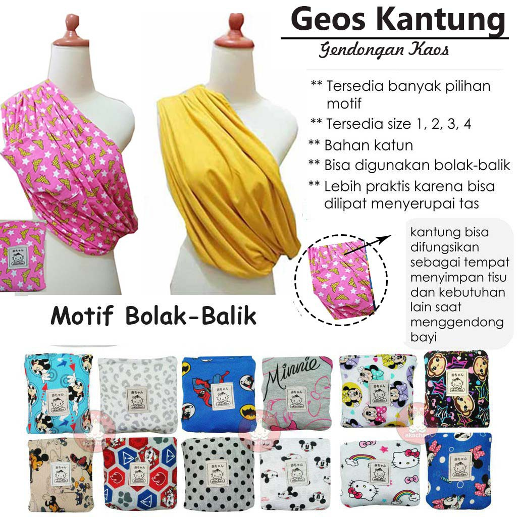 Royale Bebe Easy Sling Gendongan Kaos 2in1 Reversible Geos Mere Et Moi Blister Red M Bayi Baby Carrier Shopee Indonesia
