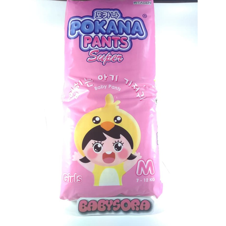Popok Pokana Pant Reguler Pack Isi 20pcs Size M Shopee Indonesia Pants 20