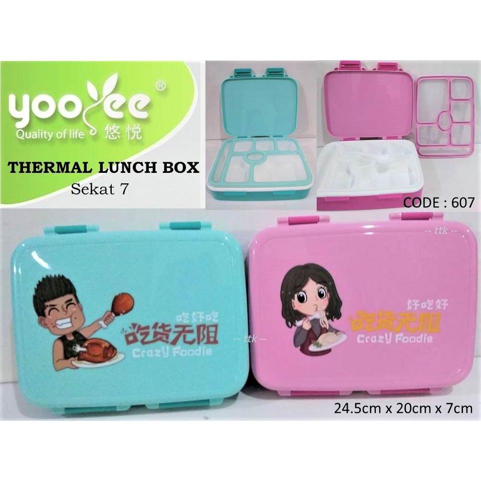 Lunch Box Yooyee Grid Sekat 3 Leak Proof Anti Tumpah Bpa Free Kotak Makan 4 Sup Item 415 Yoo Yee Shopee Indonesia
