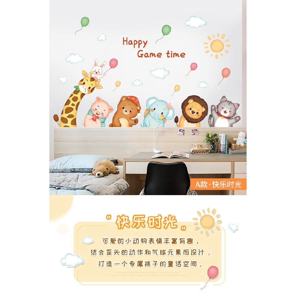 Spot Panas Dijual Kamar Tidur Hiasan Dinding TK Lorong Kartun Lucu Dinding Stiker Anak Anak Ruang Ta