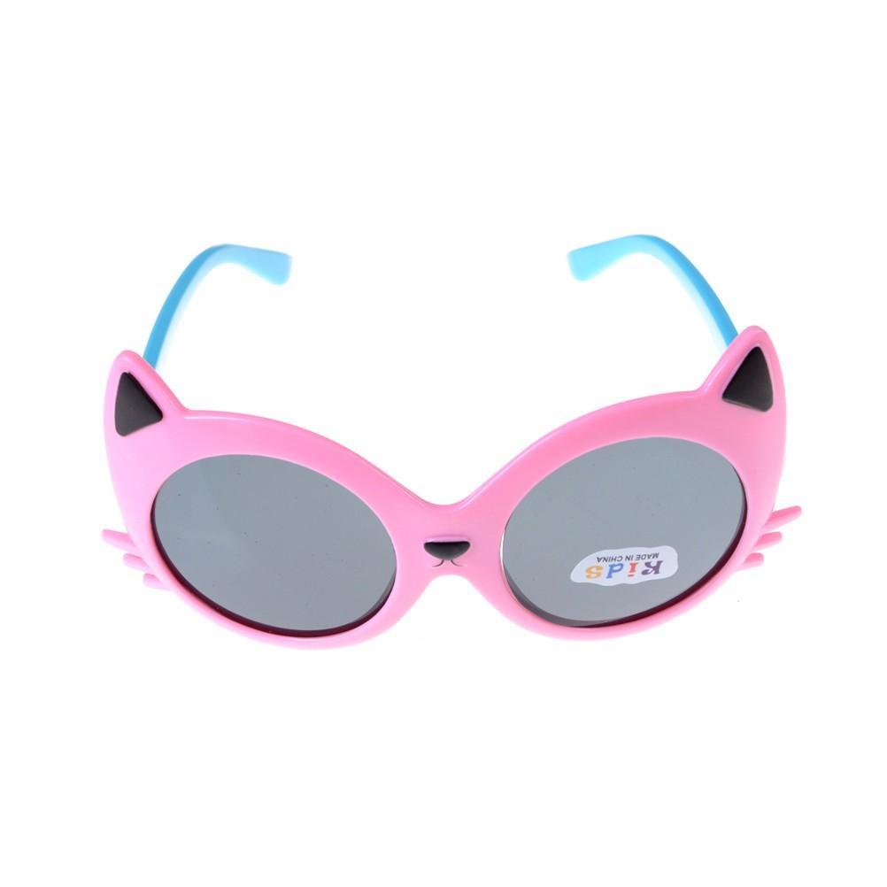 kacamata+pakaian+anak+perempuan - Temukan Harga dan Penawaran Online Terbaik  - Oktober 2018  fb3e189f03