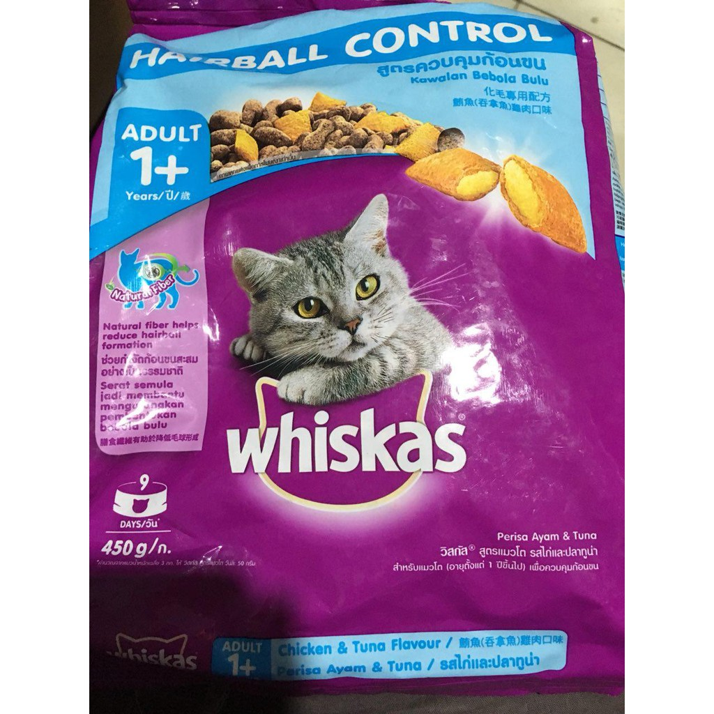 Whiskas Junior 11 Kg Makanan Kucing Kitten Kering Freshpack Dry 480gr Rasa Chicken Shopee Indonesia