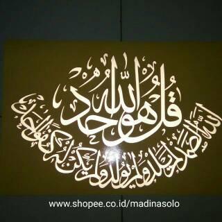 Stiker Kaligrafi Surat Al Ikhlas