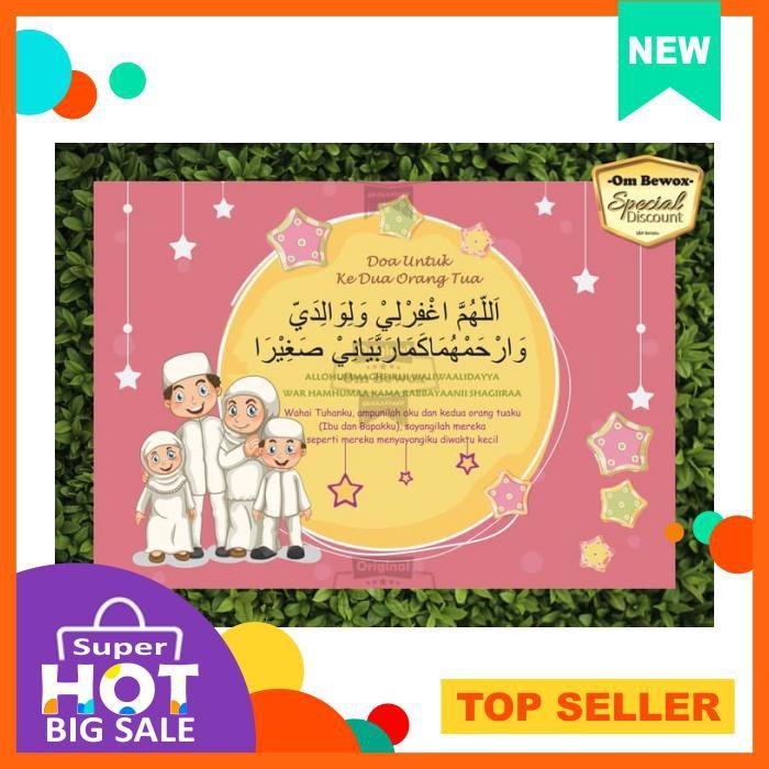 Best Produk Kaligrafi Poster Pajangan Wall Decor Islami Doa Untuk Kedua Orang Tua