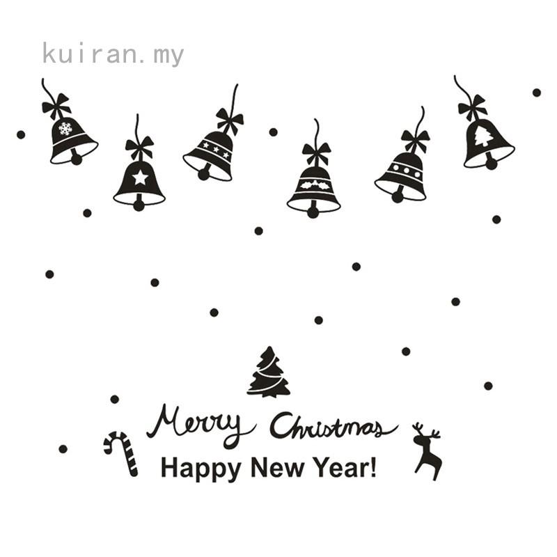 Diy Stiker Dinding Dengan Bahan Mudah Dilepas Dan Gambar Pohon Natal Untuk Dekorasi Rumah Shopee Indonesia