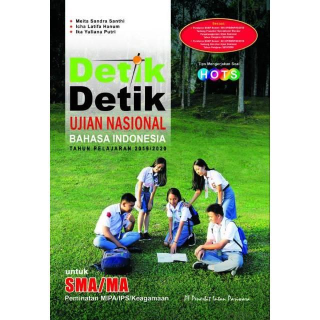 Harga Buku Unbk Terbaik Buku Alat Tulis Maret 2021 Shopee Indonesia