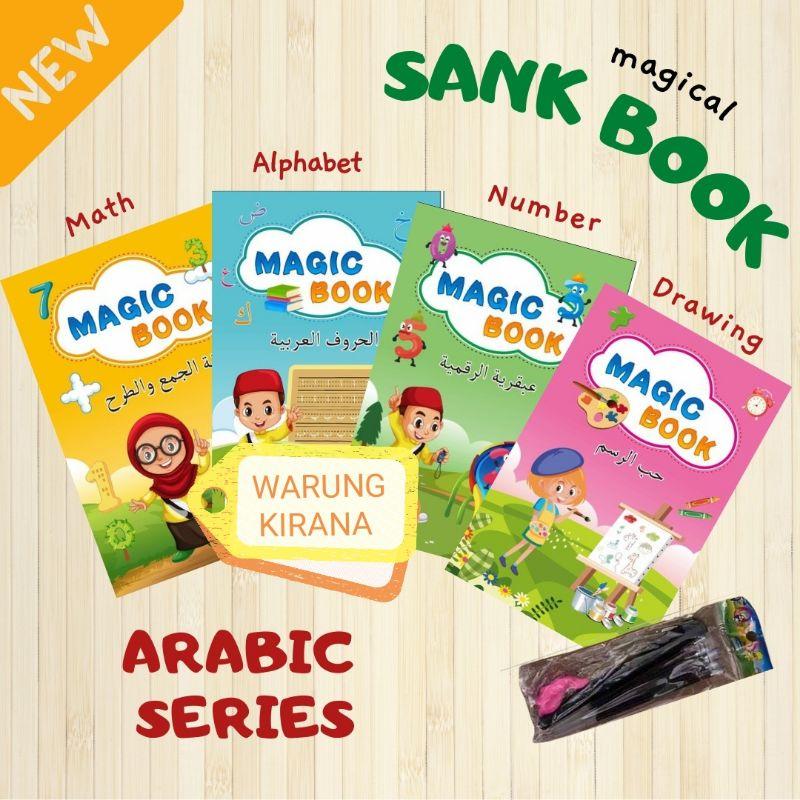 Sank magic book Arabic Pre order/Arabic sank magic book
