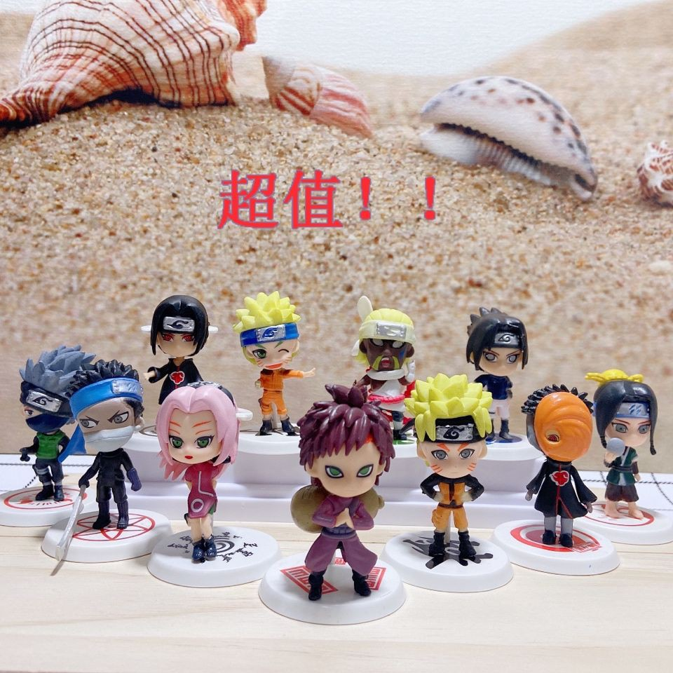 Naruto Hand Do Blind Box Surrounding The Anime Kay Xiao Lovely Spot Skunk Sasuke Zone Model Furnish