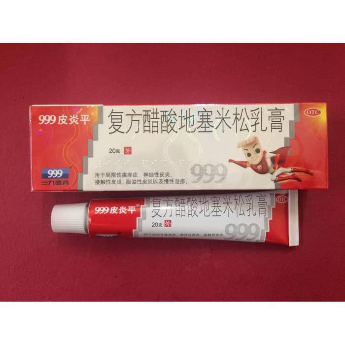 Obat China Salep 999 Piyan Ping , Pi Yan Ping Salep Gatal, jamur, eks | Shopee Indonesia