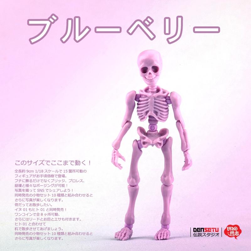 Mainan Shangzhi Skeleton Man Model Mr Tulang Multi Sendi Bergerak Wayang Makanan Bermain Adegan Dek Shopee Indonesia