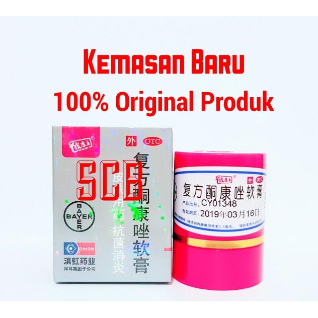 Salep 999 Piyan Ping , Pi Yan Ping ( Salep Gatal, jamur, eksim ) | Shopee Indonesia