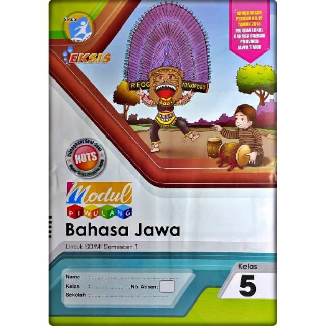 Lks Bahasa Jawa Sd Kelas 5 Semester 1 Shopee Indonesia