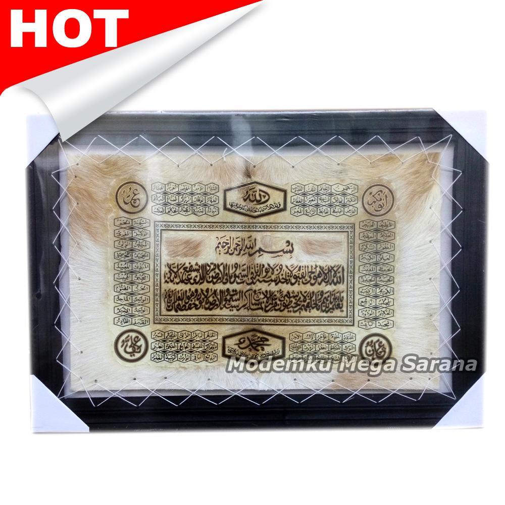 Satuempat Kaligrafi Ali Imron Semar M Bingkai Linen Gold Fiber Bening Anggise Lembaran Surat Kulit Kambing Full Body 77x55cm Shopee Indonesia