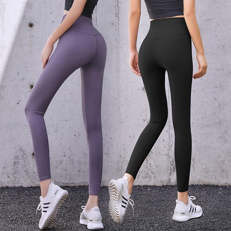 Celana Legging Panjang Wanita Model Sport Ketat Warna Peach Untuk Yoga Fitness Shopee Indonesia