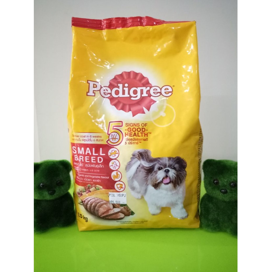 Cesar Lamb 100gr 2 Pcs Free Pedigree Dentastix Single Small 115gr 2 Source · PHP 197. Source · ISI 3 PACK PEDIGREE DENTASTIX SMALL DOGS 75GR PERAWATAN GIGI ...