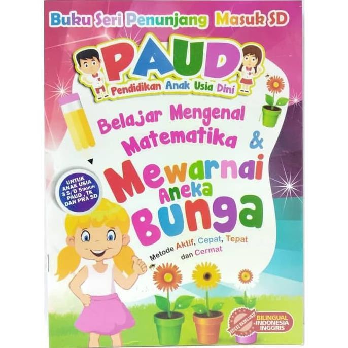Buku Edukatif Anak Paud Mewarnai Aneka Bunga Shopee Indonesia