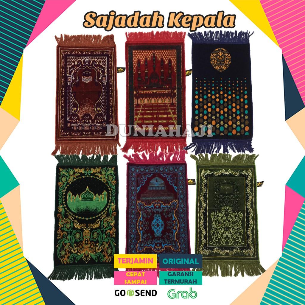 Super Murah Termurah Sajadah Anak Suede Motif Masjid Kecil 3560 Medinah Kepala Import 35x35cm 2 Harga Grosir Fashion Muslim Shopee Indonesia
