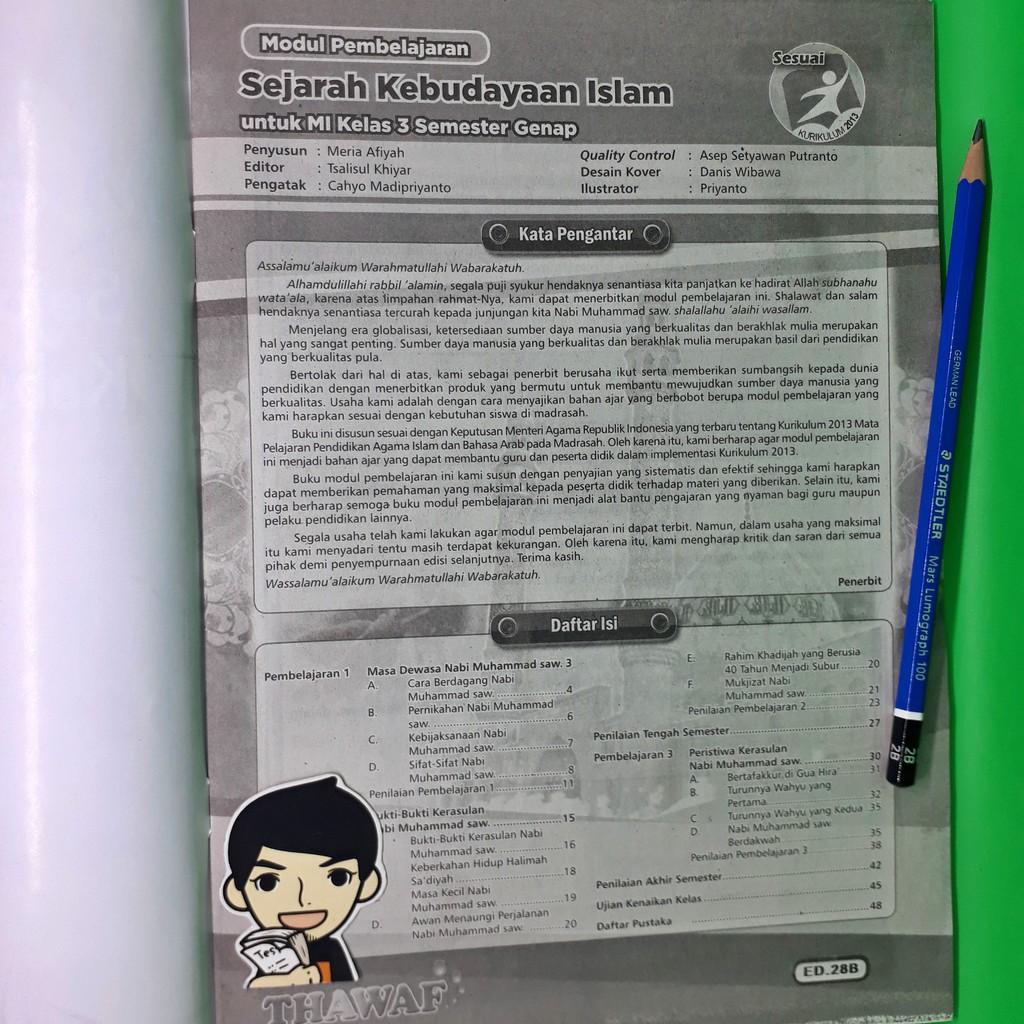 Lks Sejarah Kebudayaan Islam Mi Kelas 3 Semester 2 Thawaf Shopee Indonesia