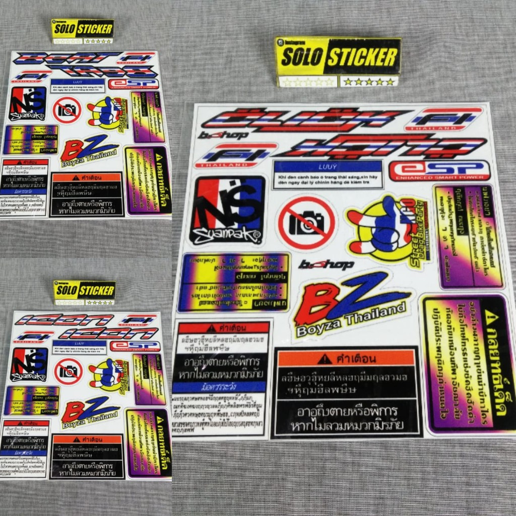 Stiker warning 2 tone shopee indonesia