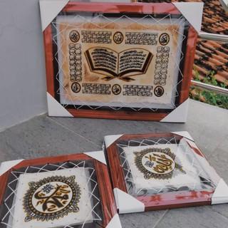 kaligrafi motif kitab suci pajangan ruang tamu hiasan