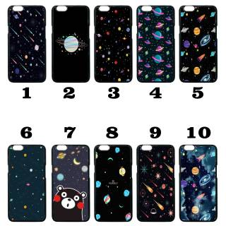 Harga preferensial Rajamurah fashioncase Astronot buy now - only Rp34.656