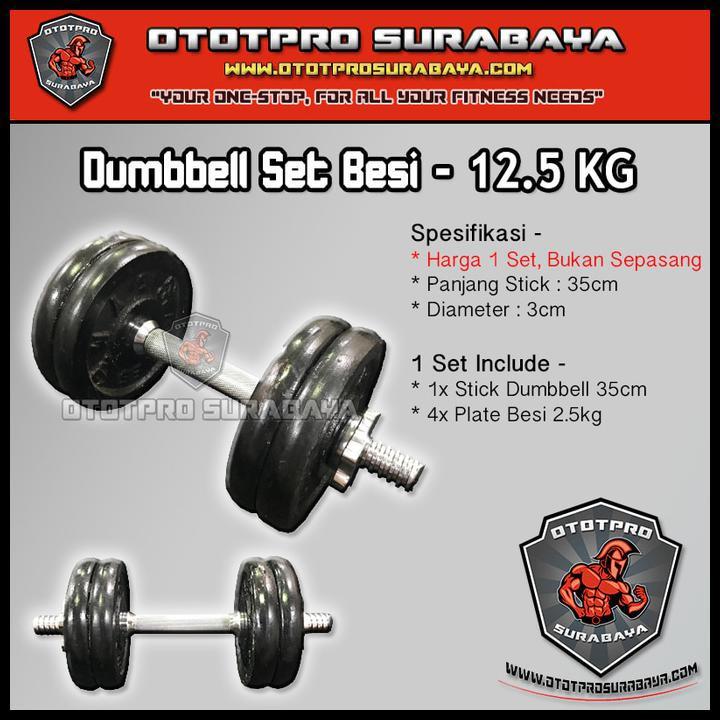 PAKET DUMBBELL SET 12.5KG/DUMBEL/DUMBELL/DUMBBEL/DAMBEL/BARBEL/