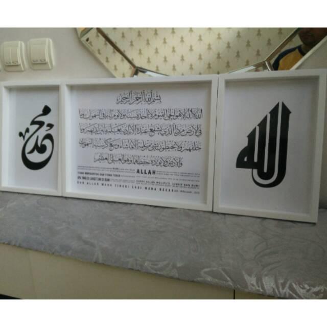 1 Set Kaligrafi Ayat Kursi Dan Allah Muhammad Hitam Putih Classic Black White