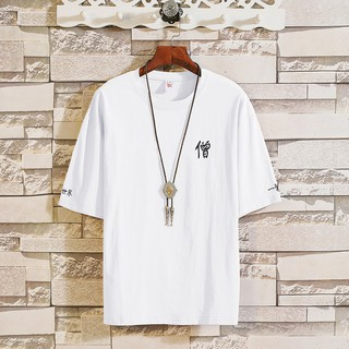 Lengan pendek t-shirt pria leher bulat longgar musim panas Versi Korea dari kata