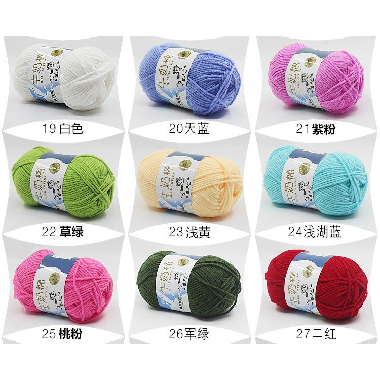 1PC 50g DIY Soft Scarf Cotton Baby Wool Yarn Bamboo Hat Knit Crochet Line Craft