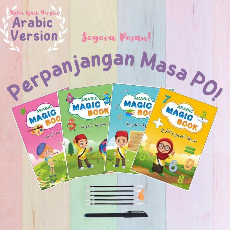 Buku Ajaib Arabic Magic Book Belajar Menulis Sank Magic Pratice Copy Book Jangan CO Dulu Cek Deskripsi