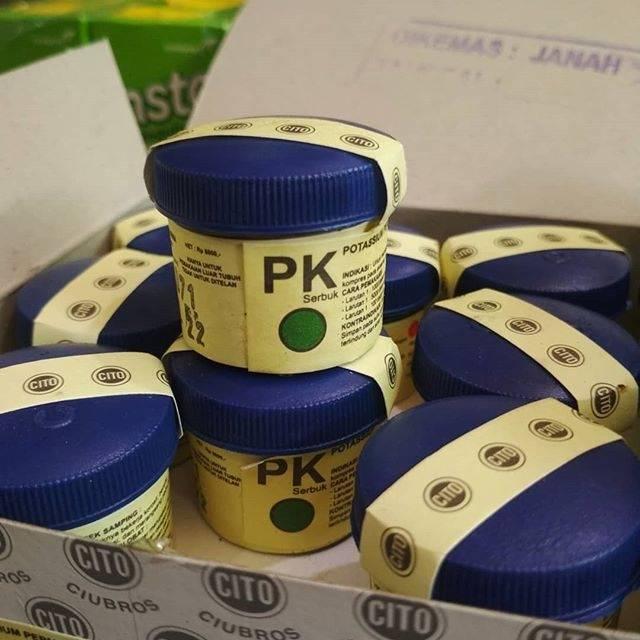 17+ Obat pk untuk bayi ideas