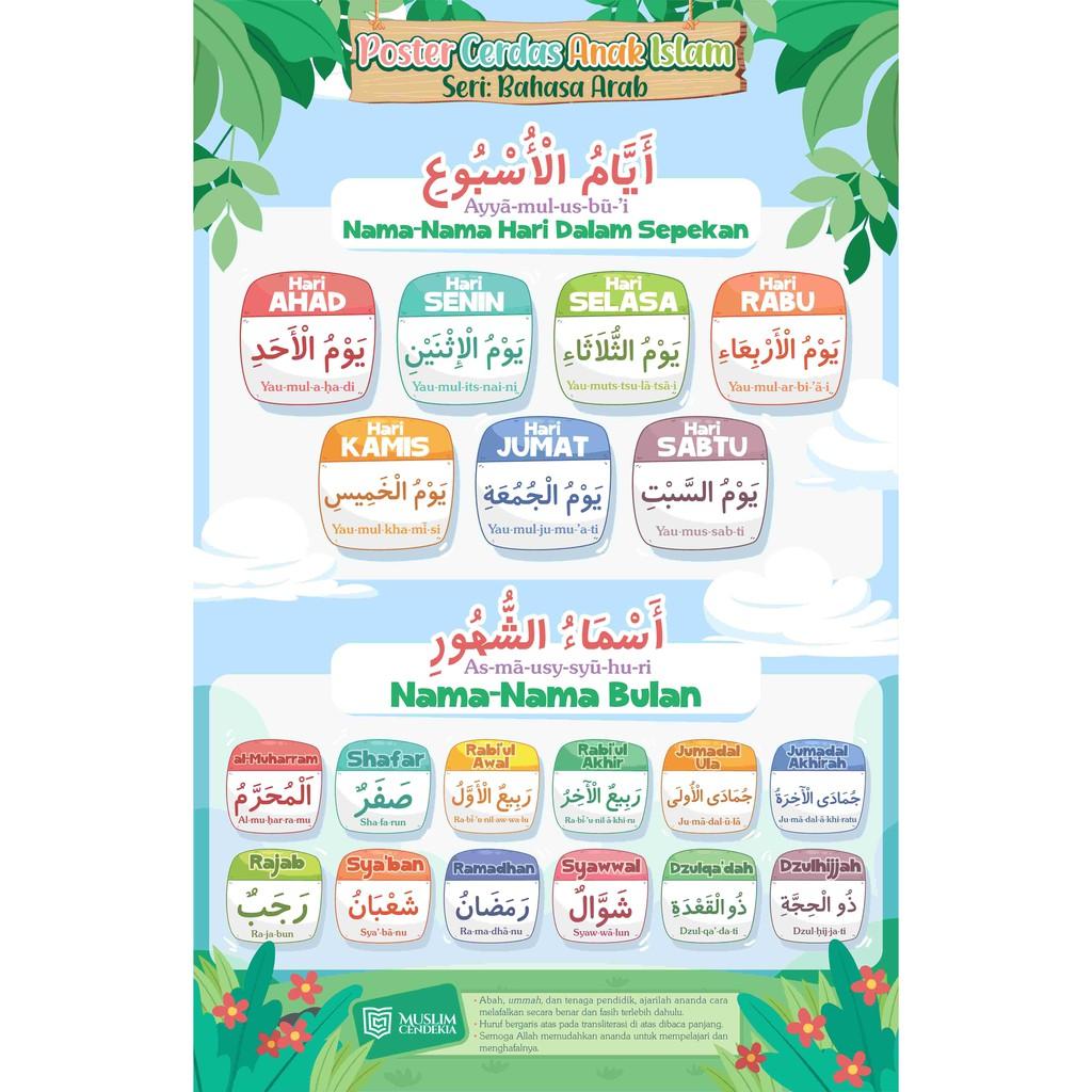 22 Paling Laju Nama Bulan Islam
