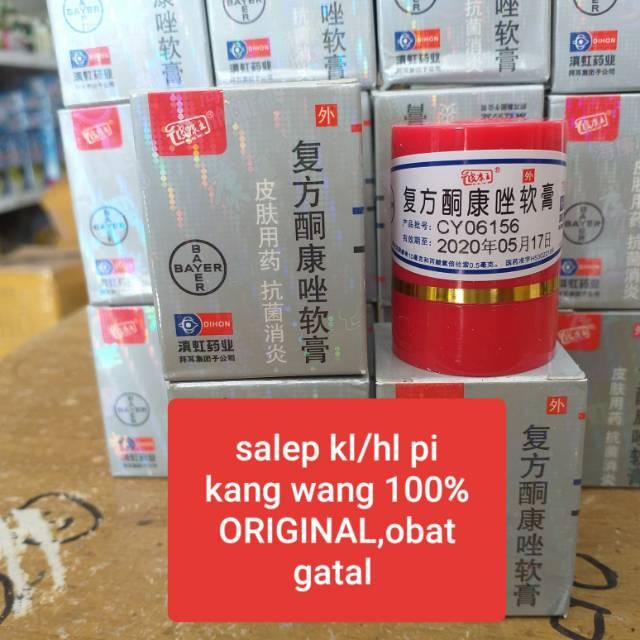 37++ Kegunaan salep pi kang wang trends