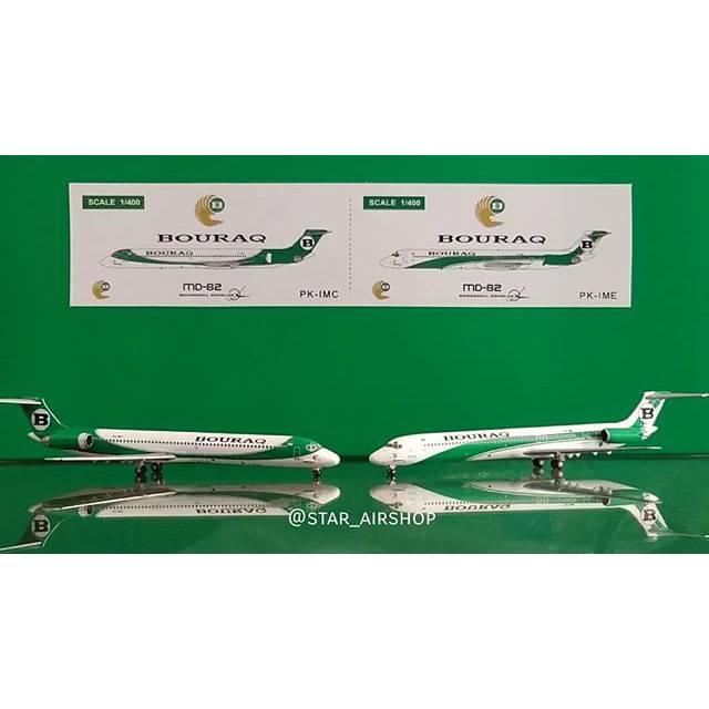 Diecast Miniatur Pesawat Bouraq Air Md 82 Shopee Indonesia