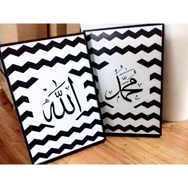 Hiasan Dinding Allah & Muhammad