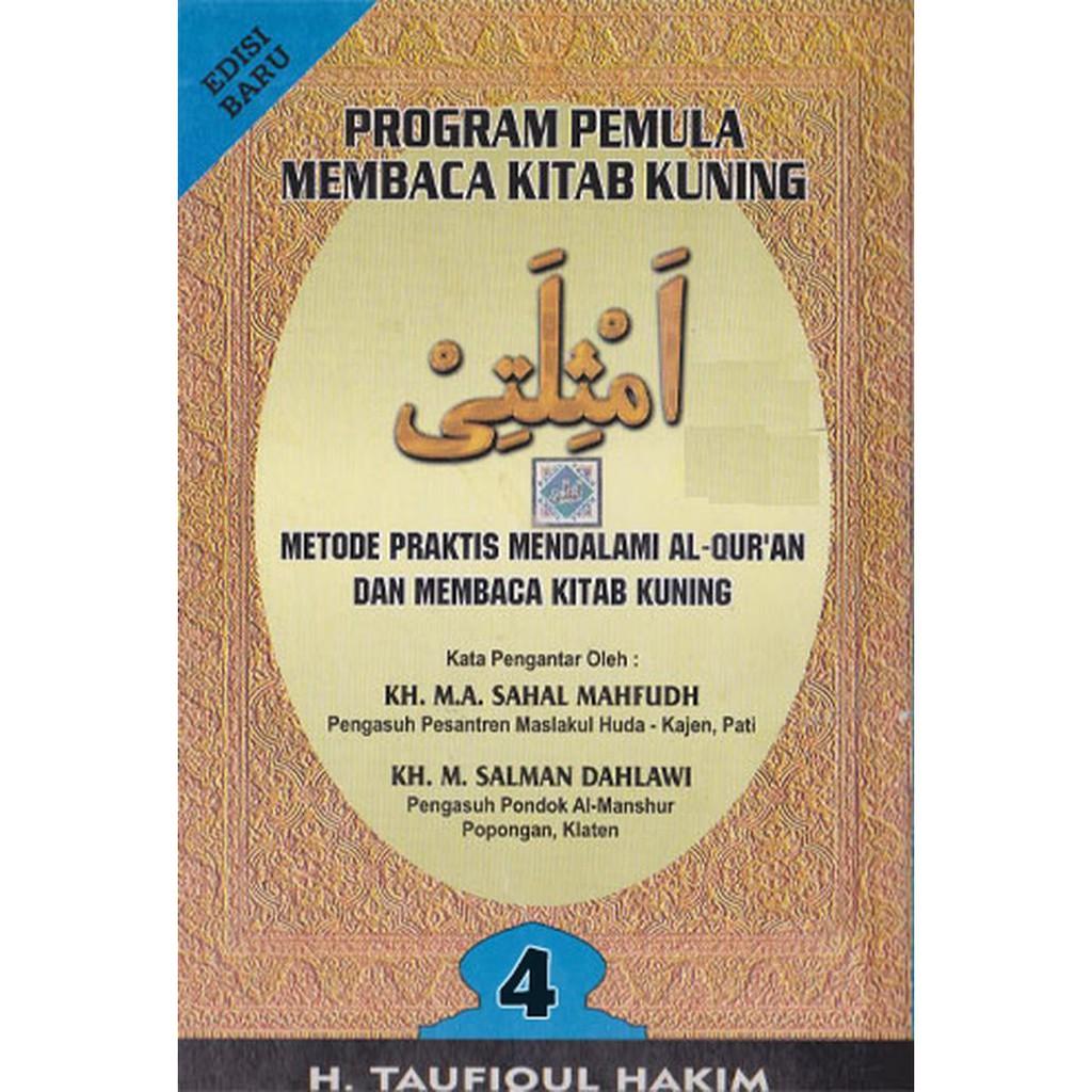 ( Buku ) paket kitab amtsilati